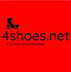 Интернет-магазин женской обуви 4shoes.net