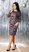 """Теплое молодежное платье """"298"""" Размеры двойные 44-46,48-50."""