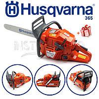 Бензопила Husqvarna 365 (шина 45 см, 3.4 кВт) Швеция, Цепная пила Хускварна 365