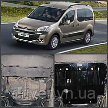 Захист двигуна Citroen BERLINGO 2 2008-2018 (двигун+КПП)