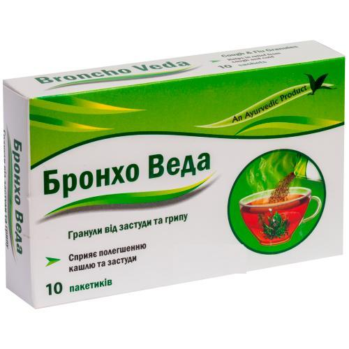 БРОНХО ВЕДА - при сезонных простудных заболеваниях, травяные гранулы пакет № 10