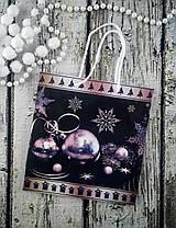 Пакет Новый год НГ кружка 94961 Світ поздоровлень Украина