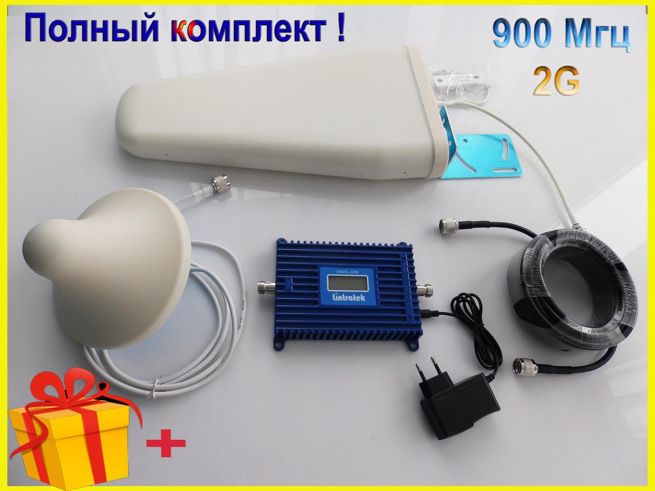 Усилители сигнала сети сотового интернета, телефонной связи на даче Lintratek KW20L-GSM. Сотовый GSM усилитель