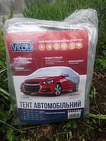 Тент автомобильный S 406х165х120 Vitol CC11106 S
