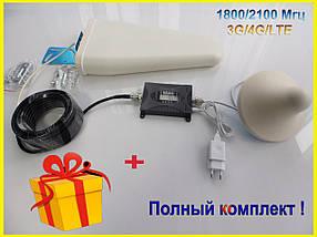 Усилитель GSM сотовой связи 1800 Мгц, интернет сигнала 4g 3g lte для смартфона, фото 2