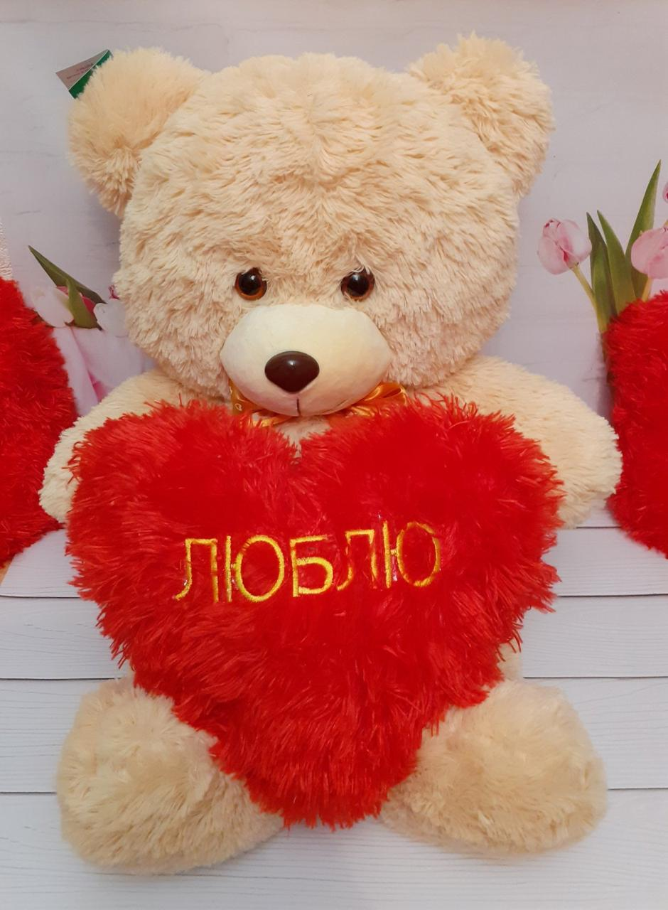 М'яка іграшка Ведмедик з серцем (70см, 28см) бежевий