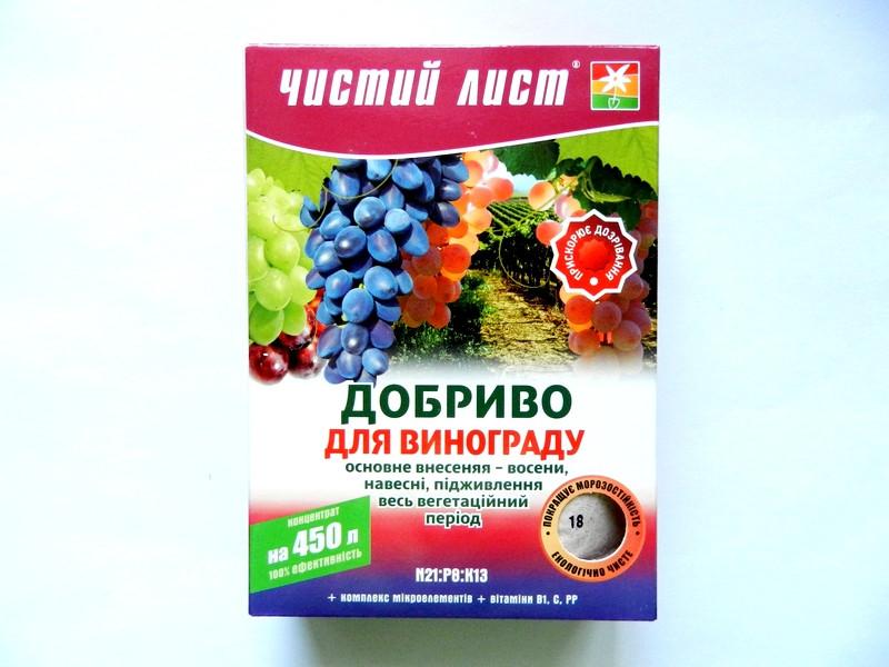 Добриво Чистий аркуш 300г для винограду