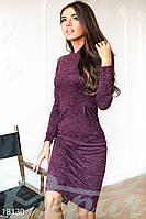 Облегающее трикотажное платье Gepur 18130