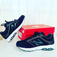 Мужские кроссовки New Balance 460v2 Новые в коробке Оригинал 42/43 размера