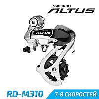 Shimano RD-M310 Altus Задняя перекидка 7-8 скоростей серебристый