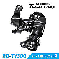 Shimano RD-TY300 Tourney Задняя перекидка 6-7 скоростей под болт