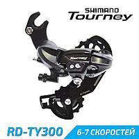 Shimano RD-TY300 Tourney Задняя перекидка 6-7 скоростей под крюк