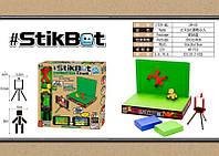Stikbot studio| Стикбот студия JM03В