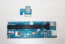 Райзер Riser v.006С 6P GPU PCI-E 1X to 16X
