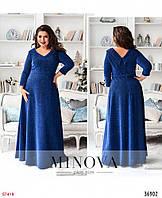 Платье   женское,трикотаж с люрексом,синее,в пол,женственное,очень нарядное 50, 52, 54, 56 размеры