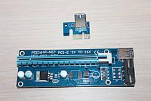 Райзер Riser v.007 Molex PCI-E 1X to 16X