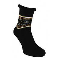 Носки женские махровые с отворотом Класик 7b-09