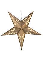 Подвесная светодиодная звезда Melinera
