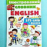 Ілюстрований словник english, фото 2