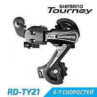 Shimano RD-TY21 Tourney Задняя перекидка 6-7 скоростей под болт