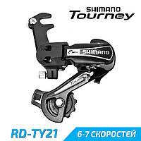 Shimano RD-TY21 Tourney Задняя перекидка 6-7 скоростей под крюк