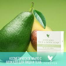 Косметическое Мыло с Авокадо для Лица и Тела/Cosmetic Hand and Body Soap