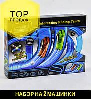 Светящиеся трубопроводные гонки CHARIOTS SPEED PIPES/трубопроводный автотрек  44 деталей и 2 машинки