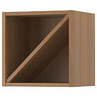 IKEA VADHOLMA Полка для вина, коричневая, окрашенная зола, 40x37x40 см (903.743.30)