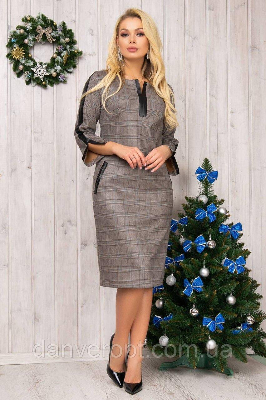 Платье женское модное стильное размер 46-52 купить оптом со склада 7км Одесса