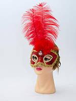 Карнавальная маска Перо страуса