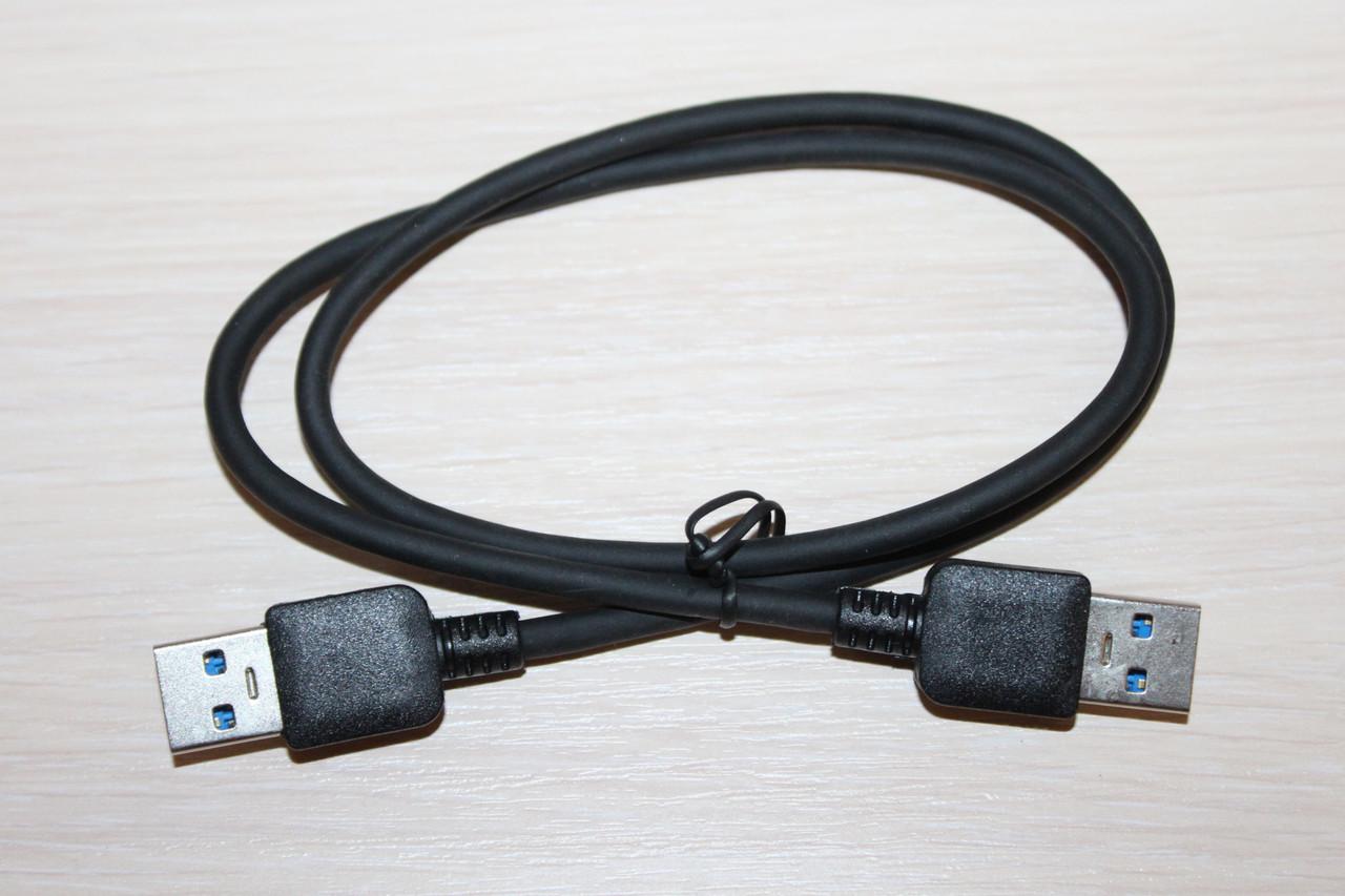 Кабель USB 3.0 AM-AM (папа-папа) 60cm