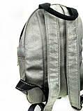 Текстильный рюкзак СФИНКС 3, фото 4