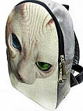 Текстильный рюкзак СФИНКС 3, фото 2