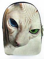 Текстильный рюкзак СФИНКС 3, фото 1
