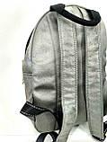 Текстильный рюкзак КЕЛЬТСКАЯ кошка, фото 4