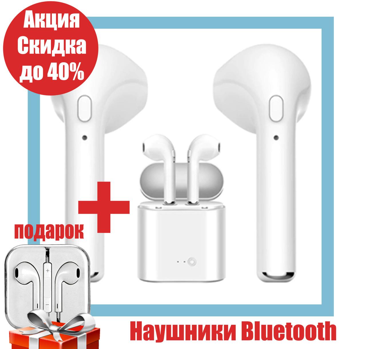 Наушники HBQ i7 MINI ОРИГИНАЛ беспроводные Bluetooth с кейсом Power Bank QualitiReplica AirPods