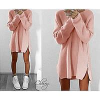 Платье свитер женское свободное 88287