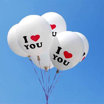 Повітряні кулі з написом I LOVE YOU (10 шт.) (SV)