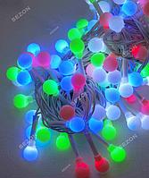 Гирлянда ШАРИКИ 10мм 100 LED, белый провод,6 м, мульти цвет