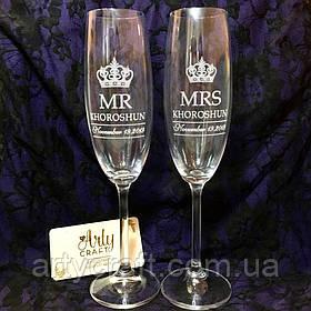 Бокалы с гравировкой Mr Mrs с короной (2)