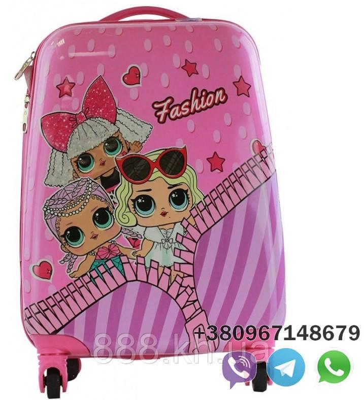 """Детский пластиковый чемодан на колесах для девочек """"кукла LOL"""" ручная кладь, дитячі чемодани, дитячі валізи"""