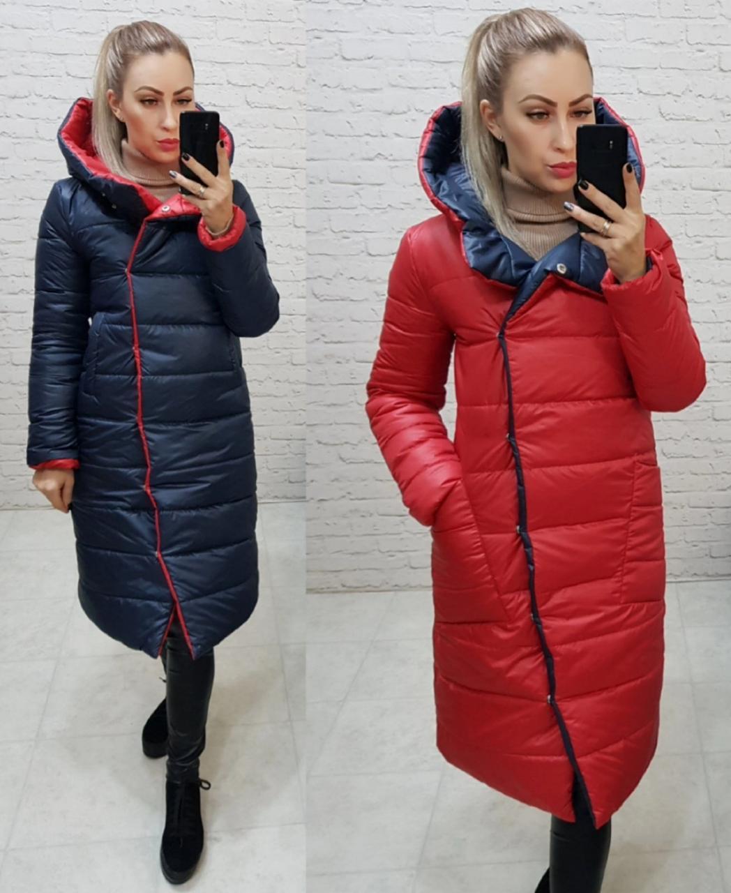 Куртка евро зима двусторонняя с капюшоном арт. 1007 синий с красным / красный с синим