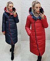Куртка евро зима двусторонняя с капюшоном арт. 1007 синий с красным / красный с синим, фото 1