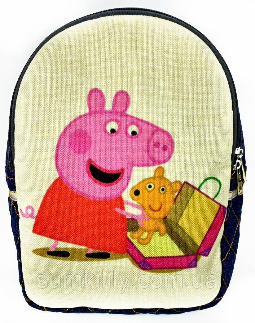 Детский рюкзак ПЕППА