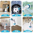 [ОПТ] Беспроводная электрическая щетка для уборки Spin Scrubber с насадками для влажной уборки, фото 9