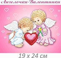 Ангелочки Валентинки. заготовка для вышивания бисером