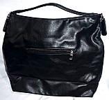 Женские сумки-торбочки из искусственной кожи на змейке 34*31 см (черная), фото 2