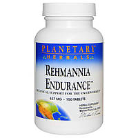 Planetary Herbals, Rehmannia Endurance (ремания), 637 мг, 150 таблеток
