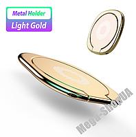 Кольцо держатель металлическое для телефона 360 градусов. Подставка для смартфона Gold, фото 1