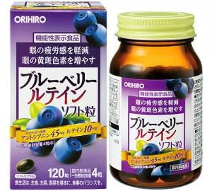 Orihiro Антоціан чорниці 45 мг, Лютеїн 10 мг + β-каротин+ DHA + цинк + вітаміни + екстракти 120 т. на 30 дн